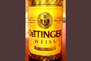 Отзыв о пиве OeTTINGER weiss