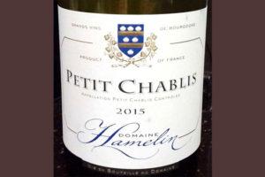 Отзыв о вине Petit Chablis domaine Hamelin 2015