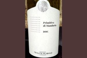 Отзыв о вине Primitivo di Manduria Tenute Rubino 2014