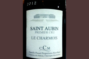 Отзыв о вине Saint Aubin le Charmois blanc premiere Cru 2012