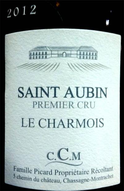 Отзыв о вине Saint Aubin le Charmois rouge premiere Cru 2012