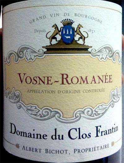 Отзыв о вине Vosne-Romanee rouge Albert Bichot 2013