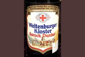 Отзыв о пиве Weltenburger Kloster Barock Dunkel