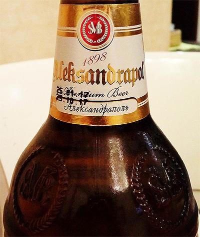 Отзыв о пиве Aleksandrapol premium beer