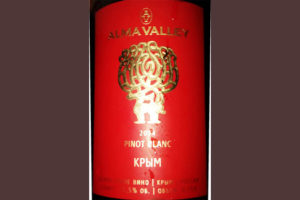 Отзыв о вине Alma Valley pinot blanc 2014