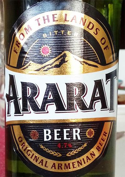 Отзыв о пиве Ararat bitter beer original
