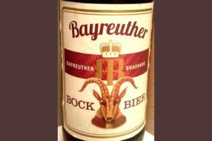 Отзыв о пиве Bayreuther bock bier