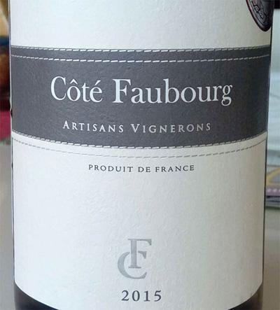 Отзыв о вине Cate Faubourg artisans vignerons 2015