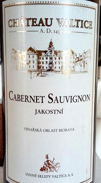 Отзыв о вине Chateau Voltice cabernet sauvignon 2014