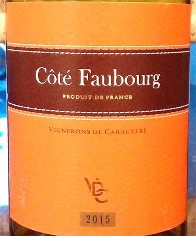 Отзыв о вине Cote Faubourg vignirons de caractere 2015