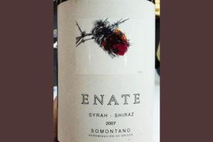 Отзыв о вине Enate Somontano syrah shiraz 2007
