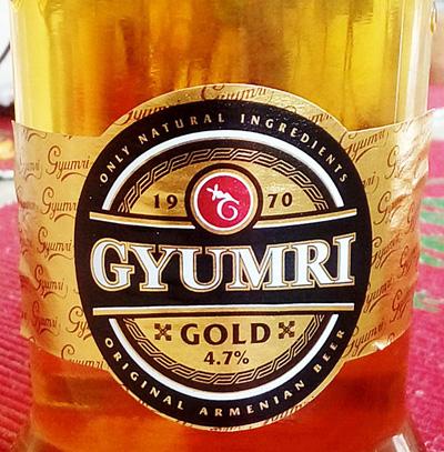 Отзыв о пиве Gyumri gold