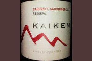 Отзыв о вине Kaiken cabernet sauvignon reserva 2014