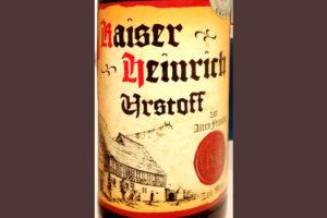 Отзыв о пиве Kaiser Heinrih urstoff zur Alten freyung