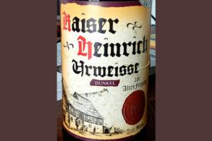Отзыв о пиве Kaiser Heinrih urweisse dunkel