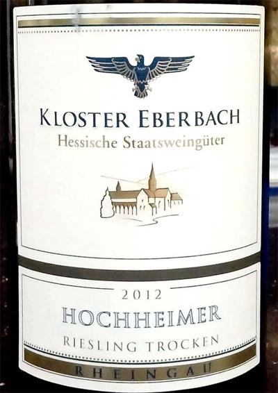 Отзыв о вине Kloster Eberbach riesling trocken 2012