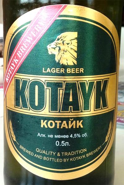 Отзыв о пиве Kotayk lager beer