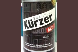Отзыв о пиве Kurzer Alt
