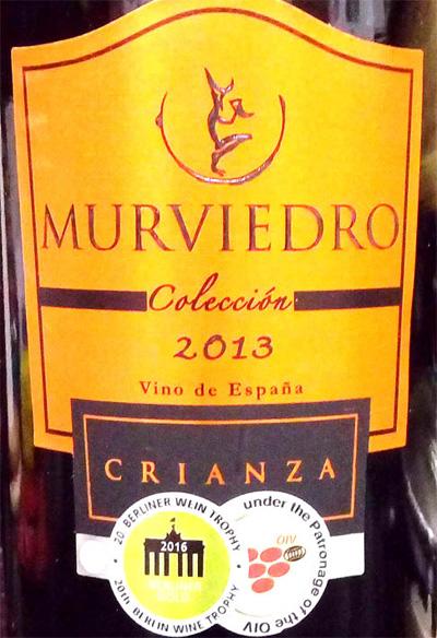 Отзыв о вине Murviedro crianza coleccion 2013