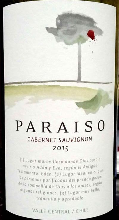 Отзыв о вине Paraiso cabernet sauvignon 2015