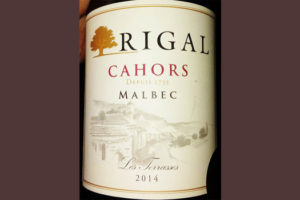 Отзыв о вине Rigal Malbek Merlot Cahors 2014