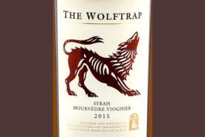 Отзыв о вине The Wolftrap syrah mourvedre viognier 2015