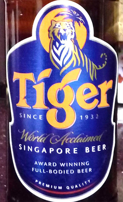 Отзыв о пиве Tiger world acclaimed singapore beer