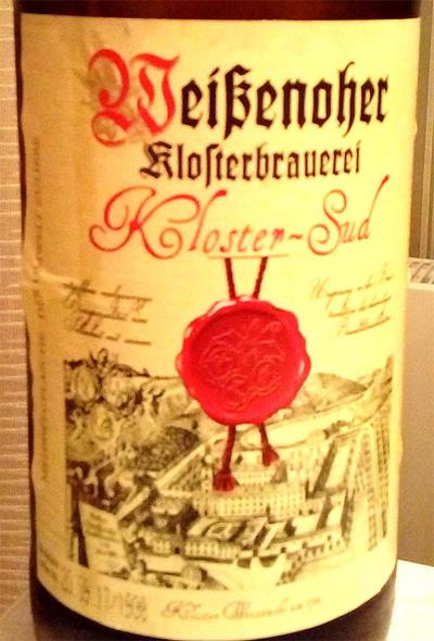 Отзыв о пиве Weisenoher Kloster Sud klosterbrauerei