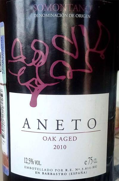Отзыв о вине Aneto oak aged 2010