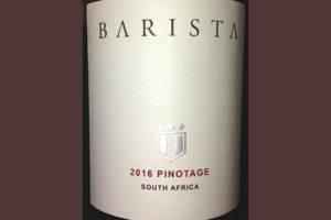 Отзыв о вине Barista pinotage 2016