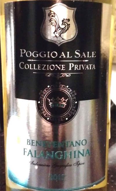 Отзыв о вине Beneventano Falanghina Poggio al Sale collezione privata 2015