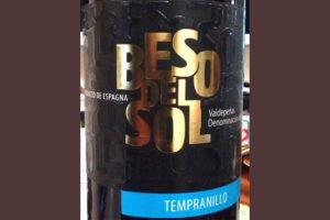 Отзыв о вине Beso del Sol tempranillo 2015