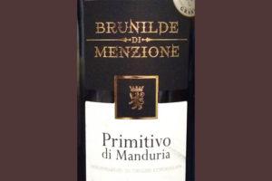 Отзыв о вине Brunilde di Menzione primitivo di Manduria 2015