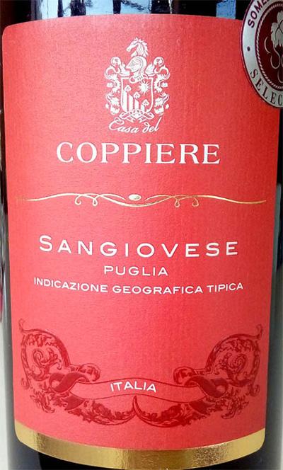 Отзыв о вине Casa del Coppiere sangiovese puglia 2015
