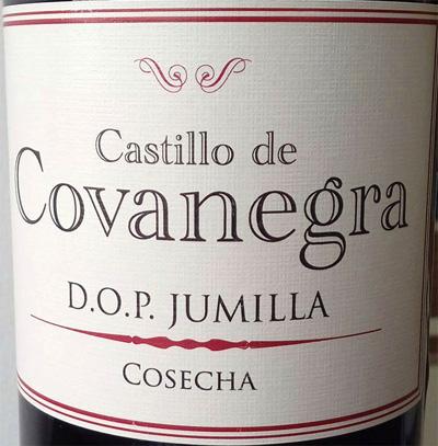 Отзыв о вине Castillo de Covanegra cosecha 2015