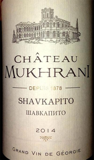 Отзыв о вине Chateau Mikhran shavkapito 2014