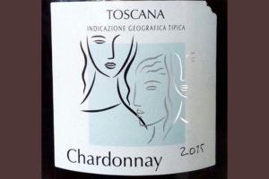 Отзыв о вине Donna di Valiano chardonnay Toscana 2015