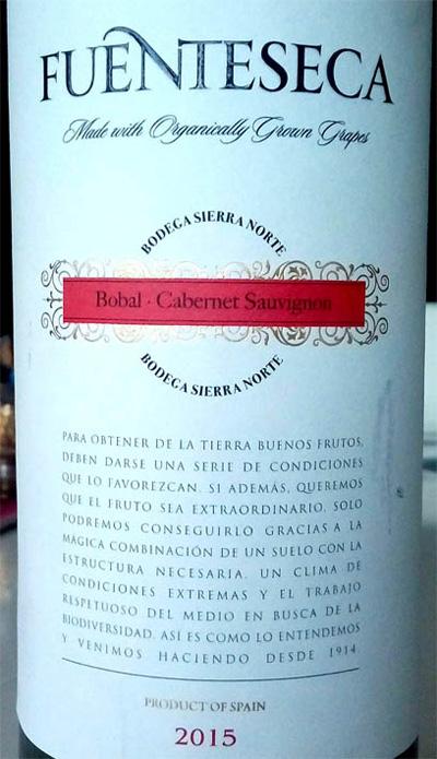 Отзыв о вине Fuenteseca bobal cabernet sauvignon 2015