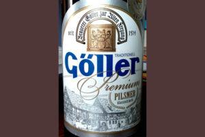 Отзыв о пиве Goller premium pilsner