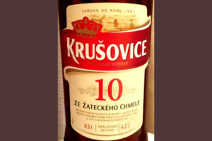 Отзыв о пиве Krusovice 10 ze zateckeho chmele