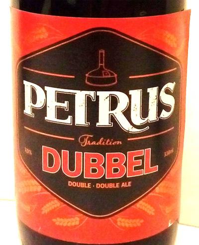 Отзыв о пиве Petrus dubbel