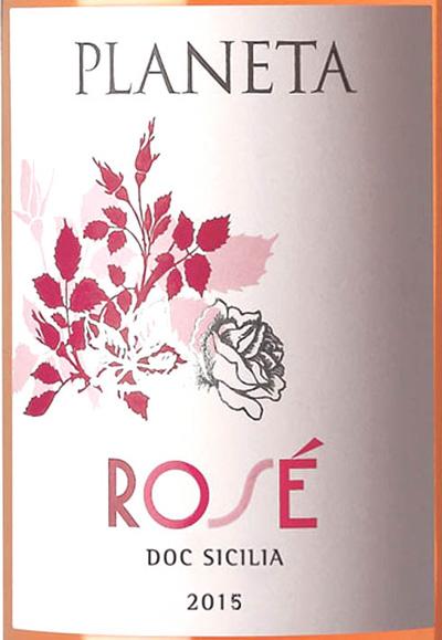 Отзыв о вине Planeta Rose sicilia 2015