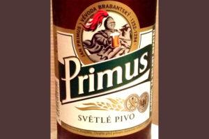 Отзыв о пиве Primus svetle pivo