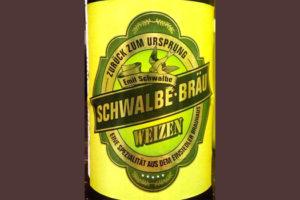 Отзыв о пиве Schwalbe-brau weizen