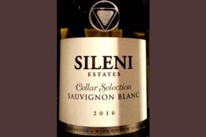 Отзыв о вине Savignon blanc Sileni Estates 2016