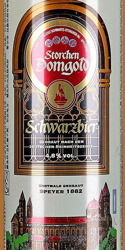 Отзыв о пиве: Storchen Domgold schwarzbier