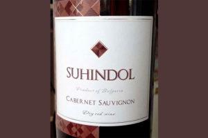 Отзыв о вине Suhindol cabernet sauvignon 2015