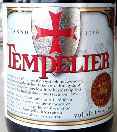 Отзыв о пиве Tempelier