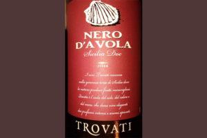 Отзыв о вине Trovati Nero d'Avola 2014