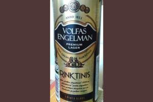 Отзыв о пиве Volfas Engelman Rinktinis premium lager